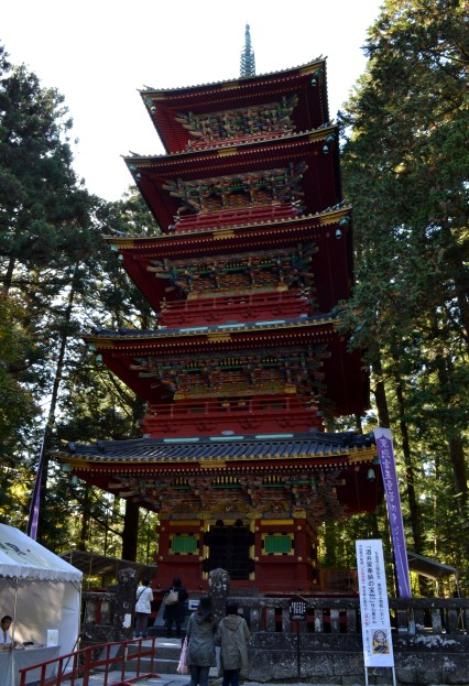Imo_toshogu01