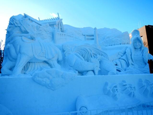 Imo_snow1