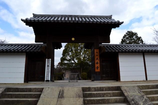 Imo_daianji1