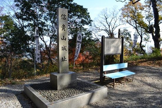Imo_shigisan14
